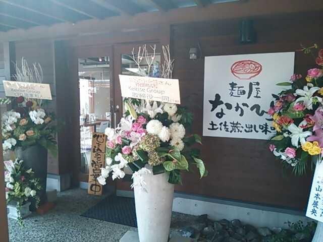f:id:hide_chan84:20130502013506j:image