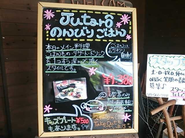 f:id:hide_chan84:20130506211007j:image