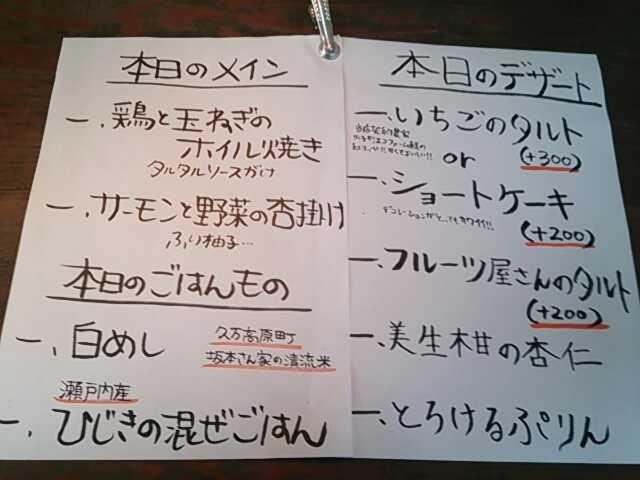 f:id:hide_chan84:20130506211101j:image