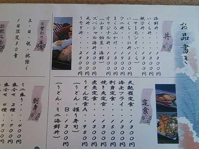 f:id:hide_chan84:20130512124520j:image