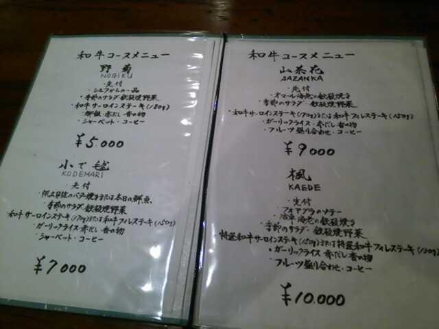 f:id:hide_chan84:20130705010305j:image