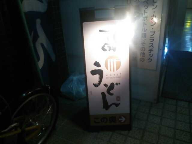 f:id:hide_chan84:20130714174425j:image