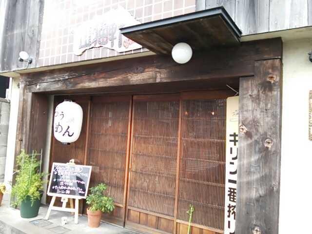 f:id:hide_chan84:20130715212027j:image