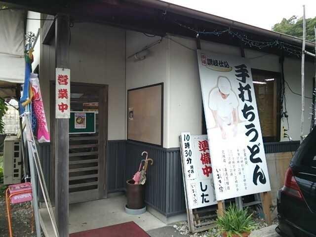 f:id:hide_chan84:20130715213740j:image