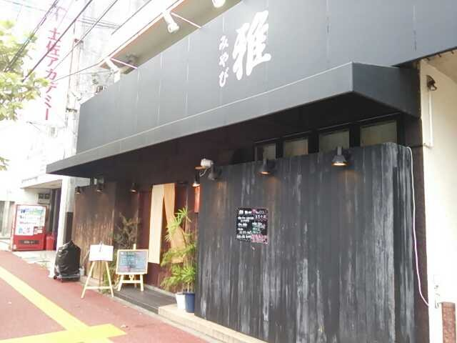 f:id:hide_chan84:20130730053547j:image