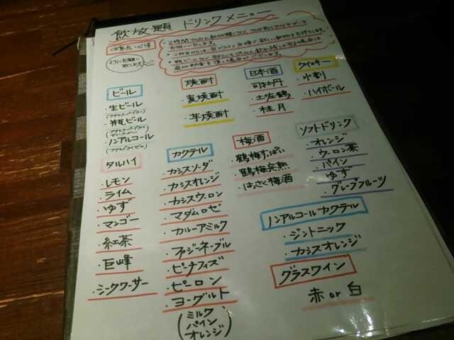 f:id:hide_chan84:20130730053942j:image