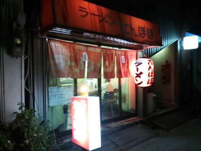f:id:hide_chan84:20130810092105j:image