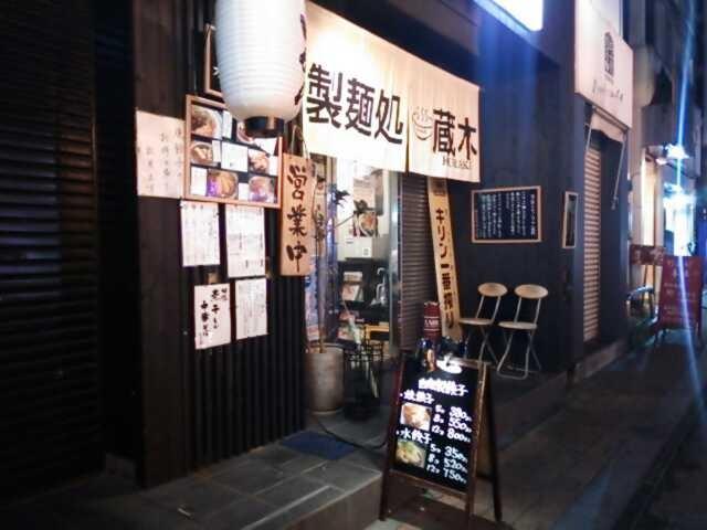 f:id:hide_chan84:20130812024306j:image