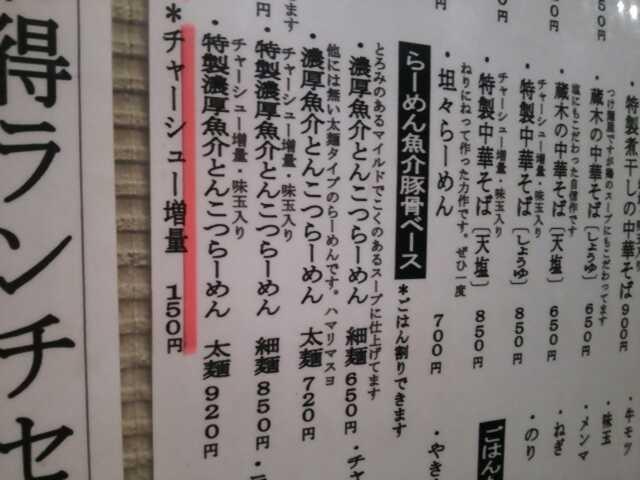 f:id:hide_chan84:20130812024442j:image