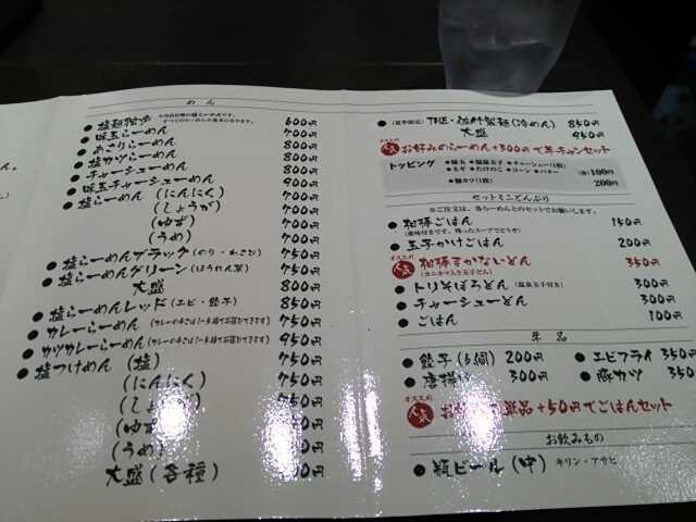 f:id:hide_chan84:20130822202956j:image