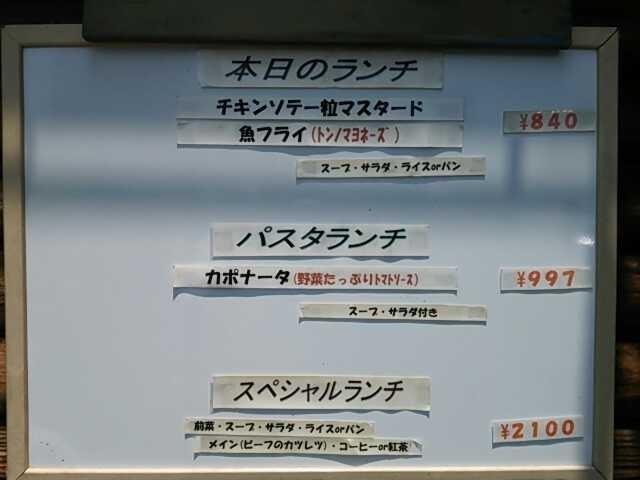 f:id:hide_chan84:20130822203538j:image