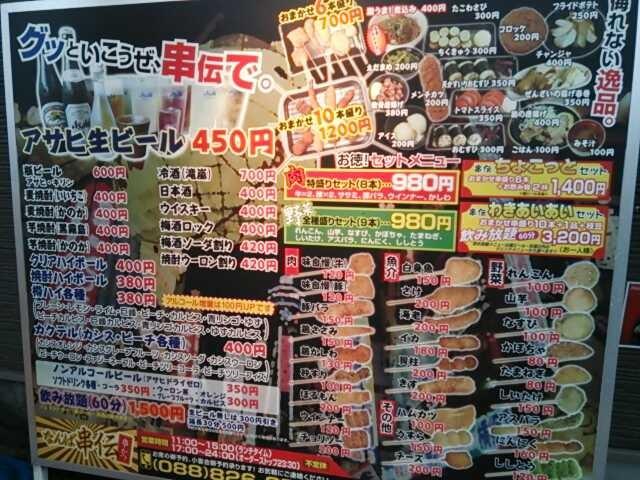 f:id:hide_chan84:20130902000553j:image