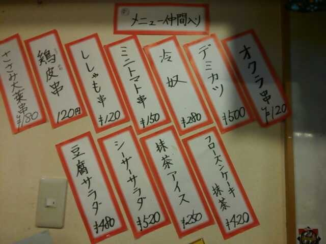 f:id:hide_chan84:20130902000651j:image