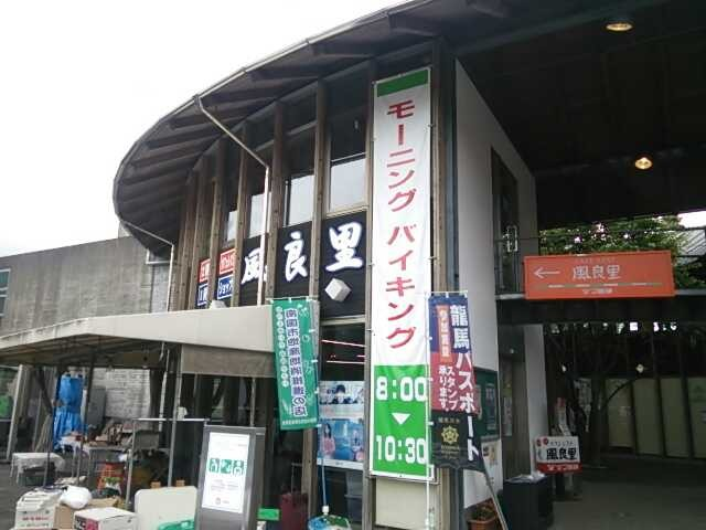 f:id:hide_chan84:20130902232422j:image