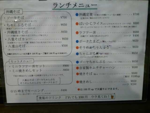 f:id:hide_chan84:20130922014317j:image