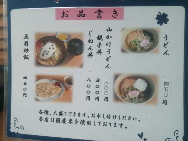 f:id:hide_chan84:20130929000633j:image