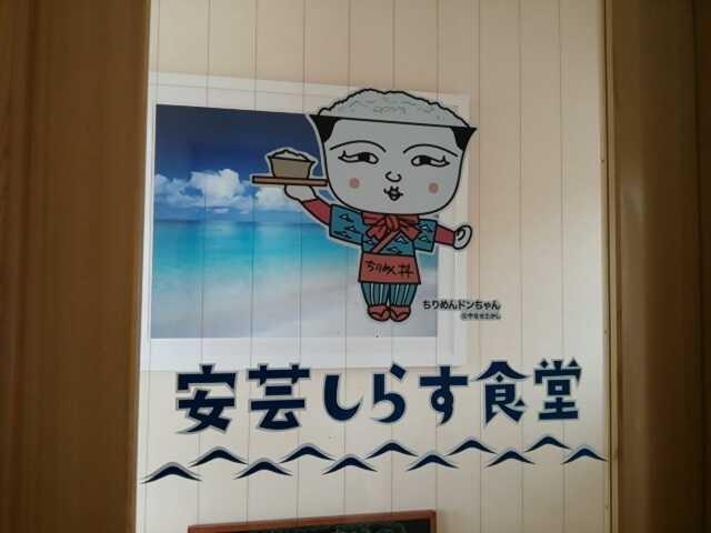 f:id:hide_chan84:20130929000838j:image