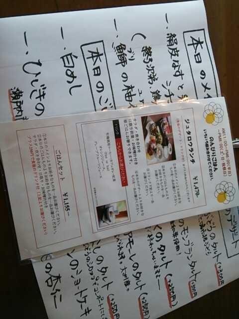 f:id:hide_chan84:20131014224207j:image