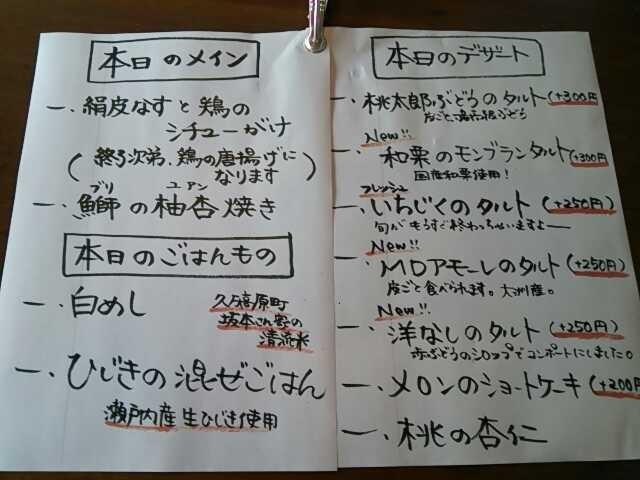 f:id:hide_chan84:20131014224235j:image