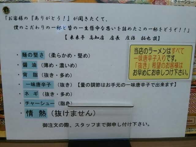 f:id:hide_chan84:20131117212043j:image