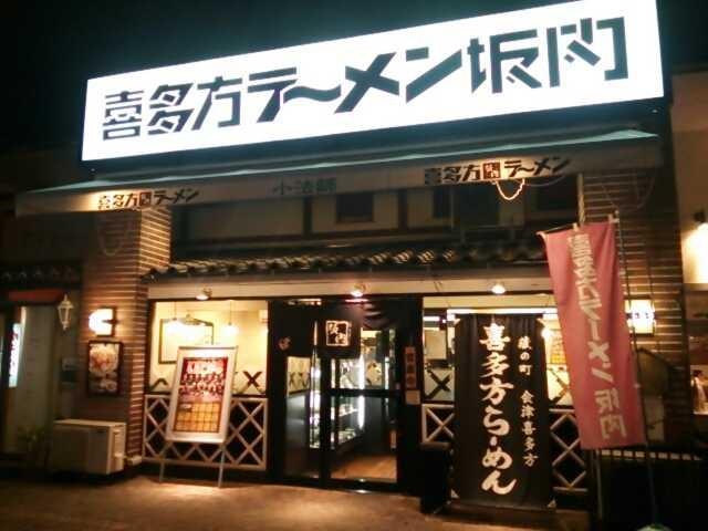 f:id:hide_chan84:20131117213109j:image