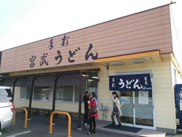 f:id:hide_chan84:20131208235403j:image