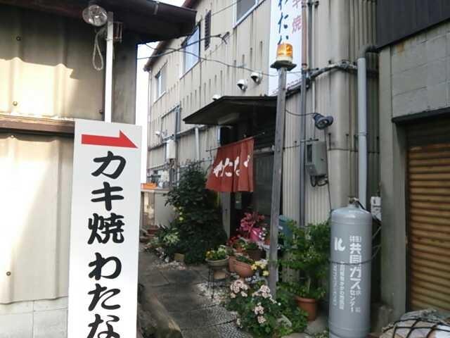 f:id:hide_chan84:20131208235615j:image