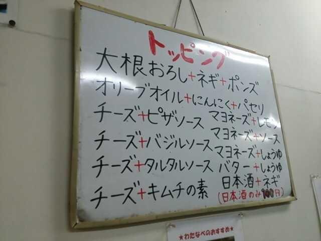 f:id:hide_chan84:20131208235740j:image