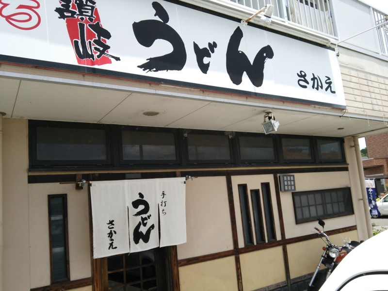 f:id:hide_chan84:20140705121351j:image