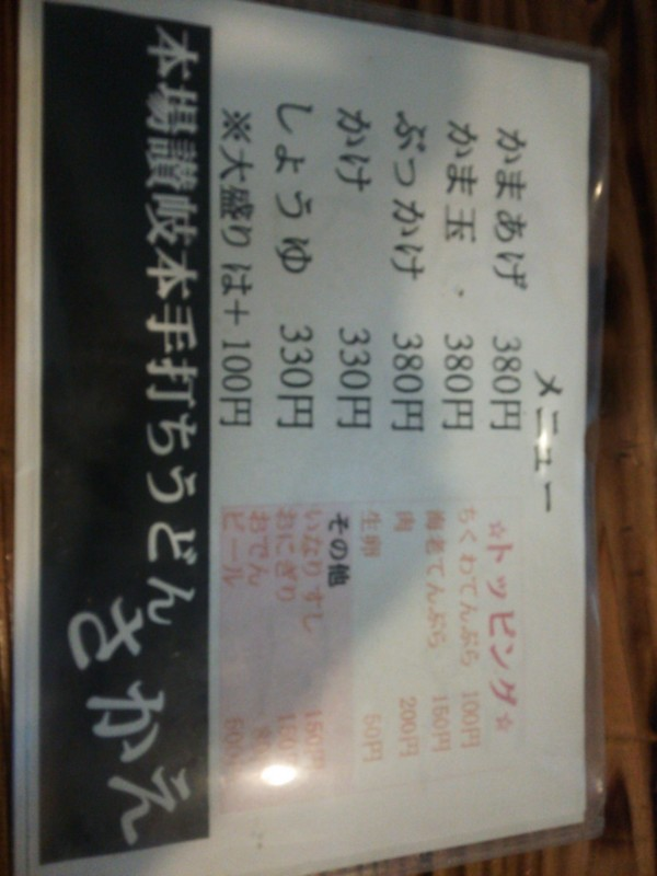 f:id:hide_chan84:20140705121912j:image