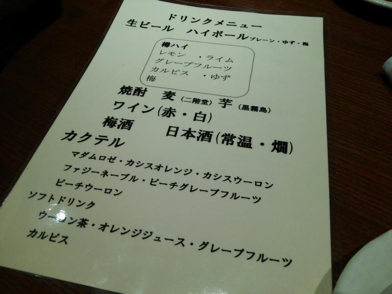 f:id:hide_chan84:20140705190130j:image