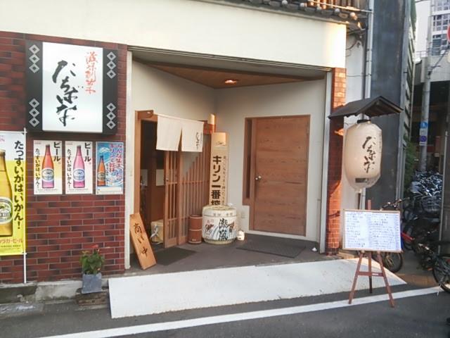 f:id:hide_chan84:20140725175121j:image