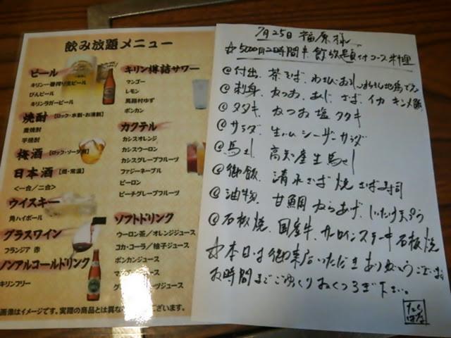 f:id:hide_chan84:20140725175814j:image