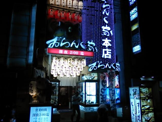 f:id:hide_chan84:20140730222349j:image