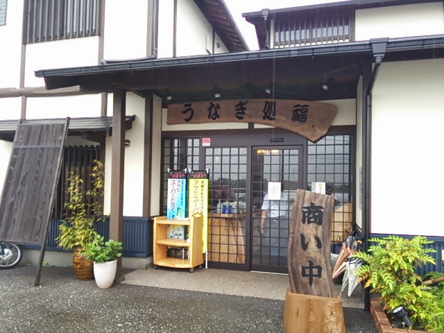 f:id:hide_chan84:20140805123302j:image