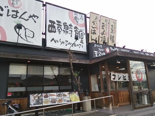 f:id:hide_chan84:20140808072334j:image