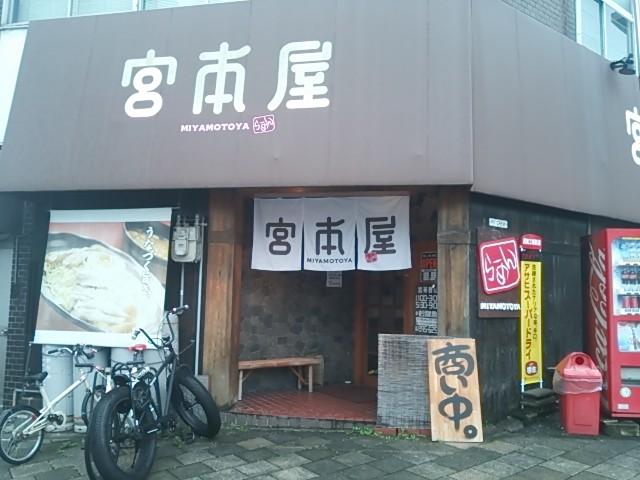 f:id:hide_chan84:20140809114542j:image
