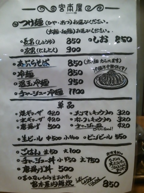 f:id:hide_chan84:20140809115031j:image