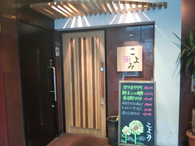 f:id:hide_chan84:20140820175620j:image