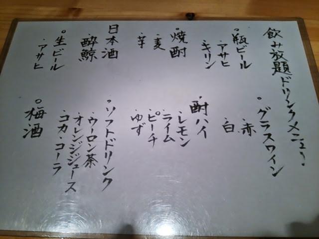 f:id:hide_chan84:20140820175845j:image