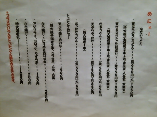 f:id:hide_chan84:20140820210831j:image