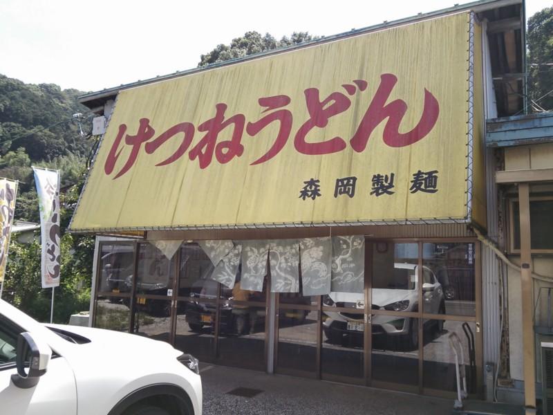 f:id:hide_chan84:20140826122158j:image