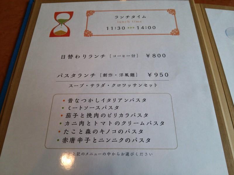 f:id:hide_chan84:20140906124632j:image