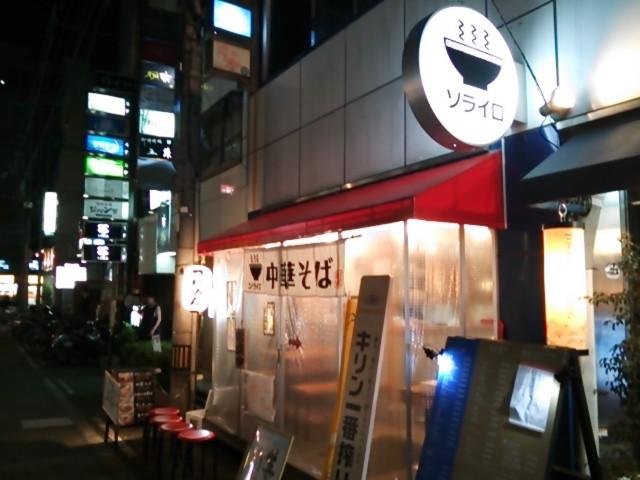 f:id:hide_chan84:20140909204635j:image