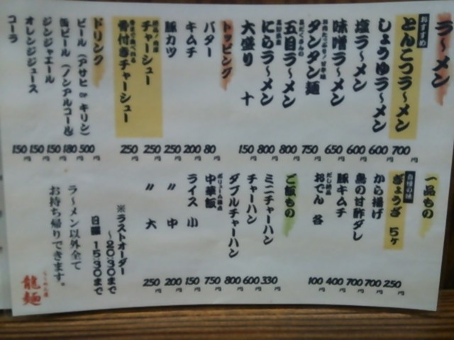 f:id:hide_chan84:20140921120858j:image