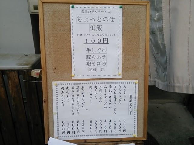 f:id:hide_chan84:20140928132419j:image