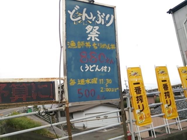 f:id:hide_chan84:20141004125803j:image