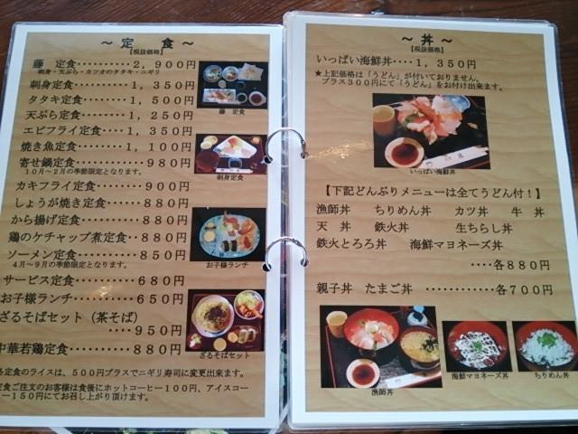 f:id:hide_chan84:20141004130154j:image