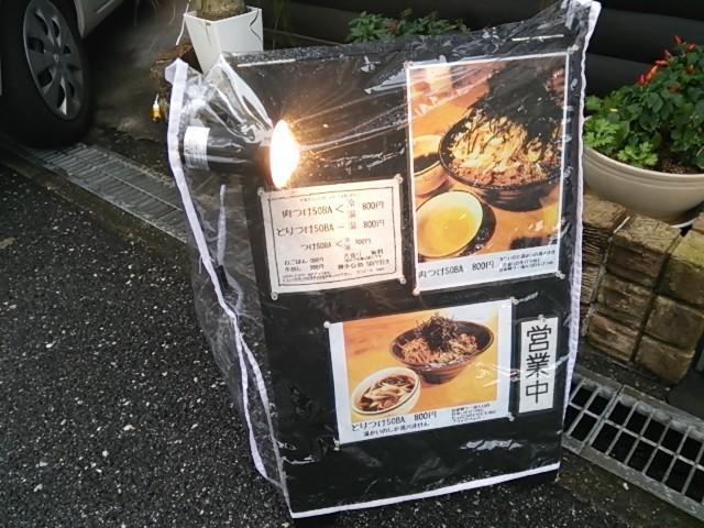 f:id:hide_chan84:20141101122457j:image