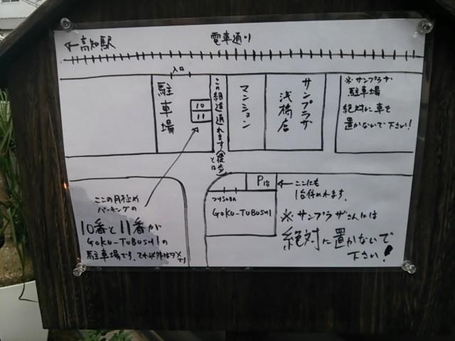 f:id:hide_chan84:20141101122511j:image